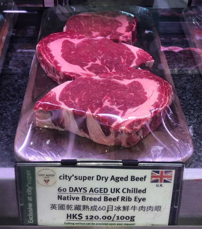 Photo 8_ British Rib Eye